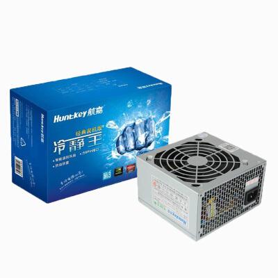 航嘉 电源冷静王经典装机版 额定功率250W 台式机箱电脑电源 电脑主机电源 银色