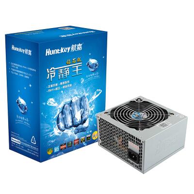 航嘉(Huntkey)额定300W 冷静王钻石版2.31电脑电源(静音智能散热/宽幅电压/背部走线/高性价比)