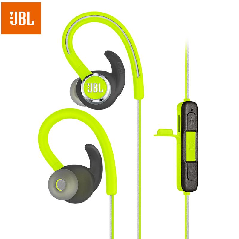 JBL Reflect Contour 2.0耳挂式+无线蓝牙专业运动新万博bet