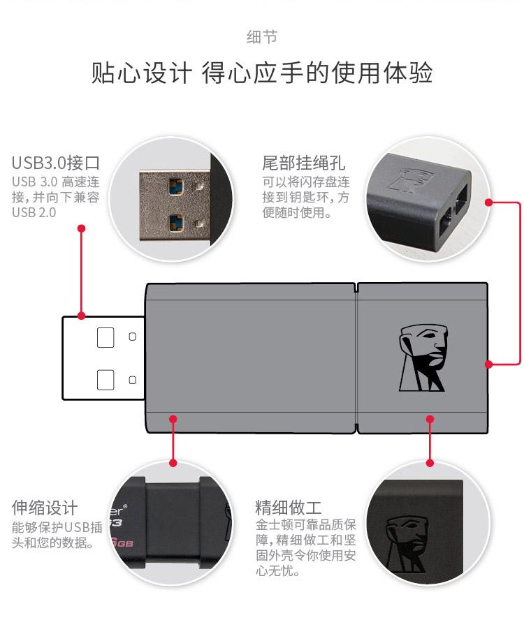 金士顿(Kingston)32GB USB3.0 U盘 DT100G3 黑色 滑盖设计
