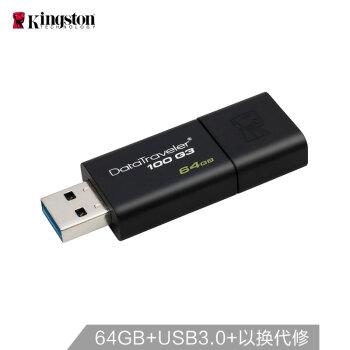 金士顿(Kingston)64GB USB3.0 U盘 DT100G3 黑色 滑盖设计