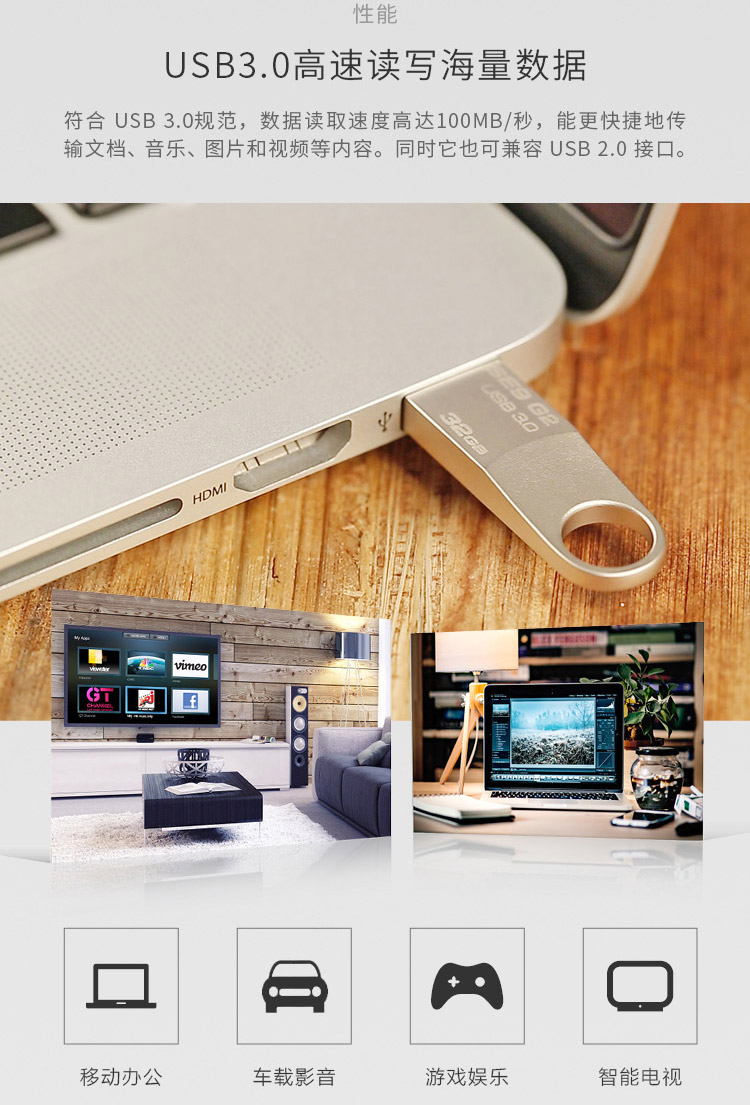 金士顿(Kingston)64GB USB3.0 U盘 DTSE9G2 银色 金属外壳 高速