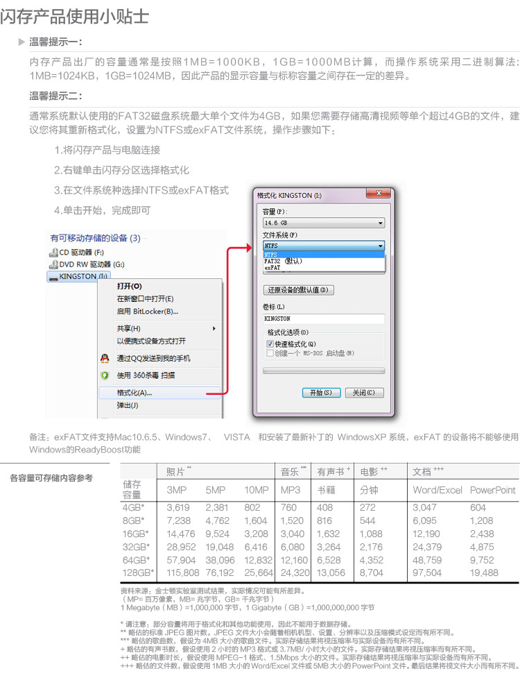 金士顿(Kingston)DTIG4 64GB USB3.0 U盘 紫色