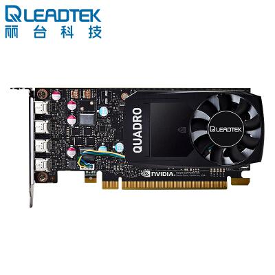 丽台(LEADTEK)NVIDIA Quadro P620 / 2GB GDDR5/128-bit/ 80GB/s/CUDA核心512/PCI-E3.0/专业显卡