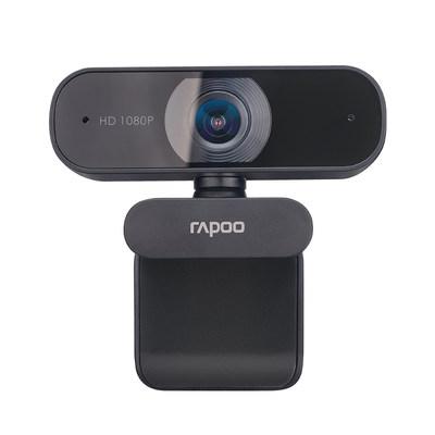 雷柏C260摄像头电脑台式淘宝直播带麦克风可夹式视频会议广角美颜外置高清摄像头远程遥控