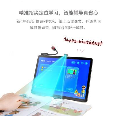 读书郎 学习机C20Pro(RBC20603) 12竞博app下载链接学生平板电脑 小学初中高中同步英语点读机家教机 6G+256G全网通