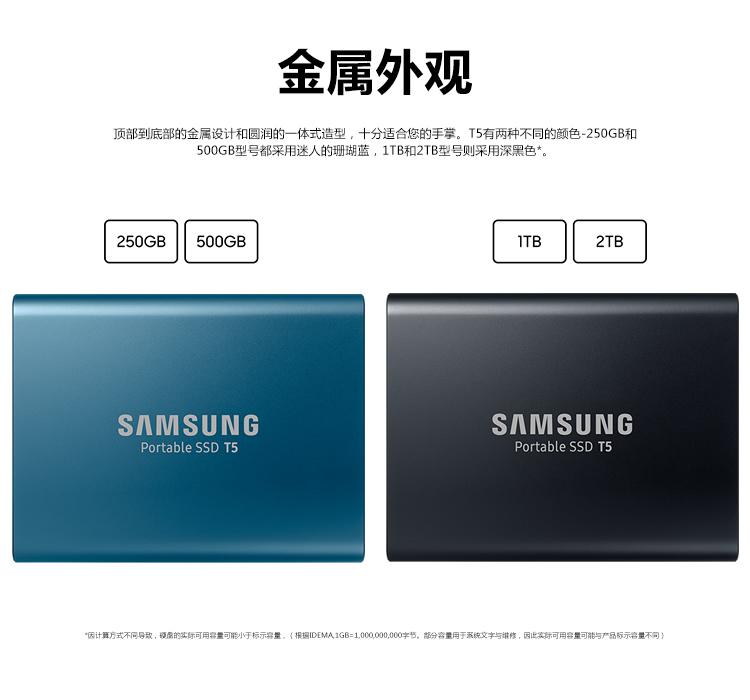 三星(SAMSUNG) 500GB Type-c USB3.1 移动万博体育手机版登陆 固态(PSSD)T5 珊瑚蓝 最大传输速度540MB/s 安全便携