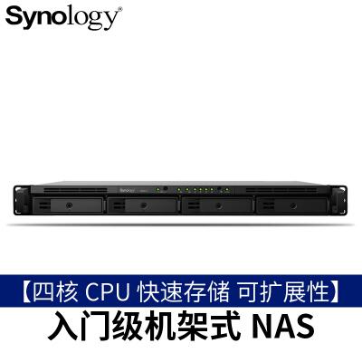 Synology/群晖RS819机架式1U企业级文件服务器NAS网络存储816升级 RS819 机架式