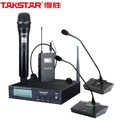 得胜(TAKSTAR)DG-C200R 无线手拉手会议系统麦克风 支持一拖多2.4G无线传输话筒 工程会议系统专用