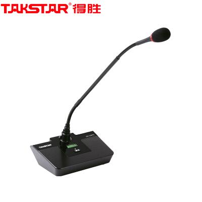 得胜(TAKSTAR)DG-C200T2 代表单元 无线手拉手会议系统麦克风 一拖多2.4G无线传输话筒 工程会议系统专用