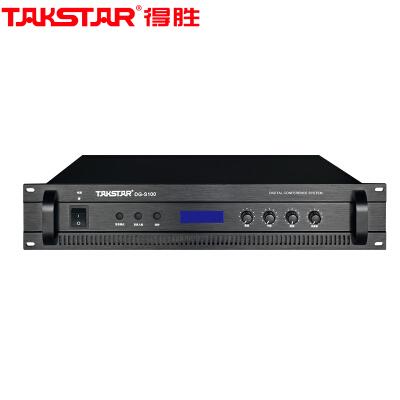 得胜(TAKSTAR)DG-S100 主机 手拉手会议系统 控制代表单元 主机