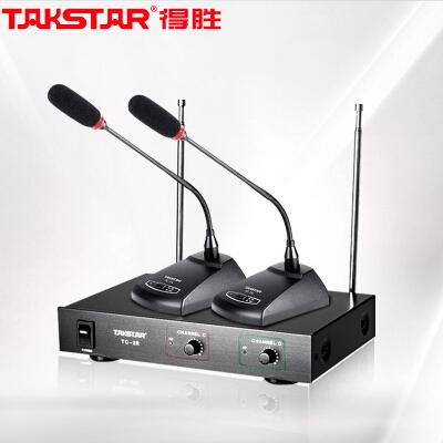 得胜(TAKSTAR)TC-2R无线话筒一拖二 鹅颈会议麦克风 专业演出会议主持话筒 舞台KTV演出桌面防啸叫麦克风