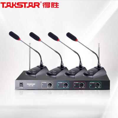 得胜(TAKSTAR)TC-4R一拖四无线麦克风 会议主持专业演出无线话筒 鹅颈演讲桌面会议麦克风套装 4鹅颈麦
