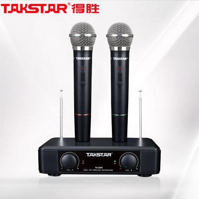 得胜 (TAKSTAR) TS-2200无线话筒一拖二 家用KTV舞台卡拉OK会议麦克风 手持式会议主持话筒防啸叫 经典黑
