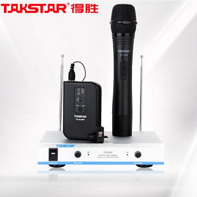 得胜(TAKSTAR)TS-3310HP无线麦克风 一拖二无线话筒 家用K歌卡拉OK专业演出会议主持麦克风 1领夹+1手持