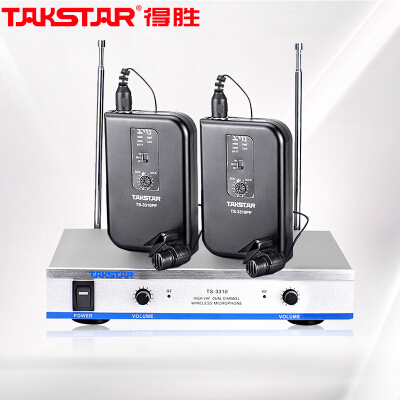 得胜(TAKSTAR)TS-3310PP无线麦克风 一拖二无线话筒 家用K歌卡拉OK专业演出KTV会议主持麦克风 2领夹