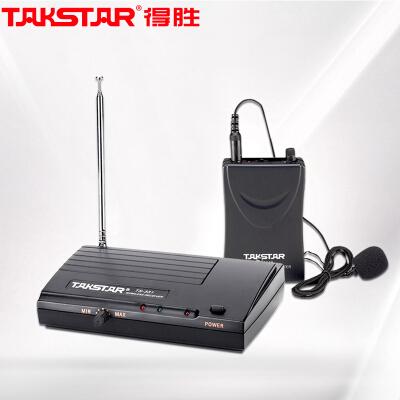 得胜(TAKSTAR)TS-331B无线领夹麦克风 一拖一无线话筒 腰挂教学演讲舞台演出会议主持话筒 黑色