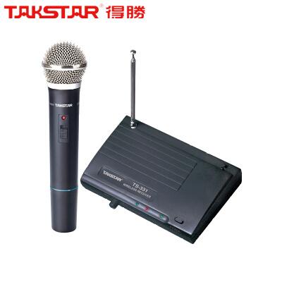 得胜(TAKSTAR)TS-331 一拖一无线麦克风话筒手持领夹教学会议舞台演出演讲主持家庭KTV TS-331 手持式