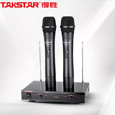 得胜(TAKSTAR)TS-6310HH无线话筒麦克风一拖二 家庭KTV会议舞台演出 卡拉OK稳定细腻高质无线话筒 黑色