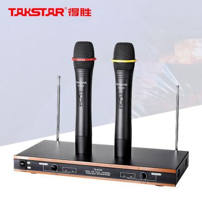 得胜(TAKSTAR) TS-6320 专业无线麦克风 家用KTV专用动圈主持舞台演出话筒 标配