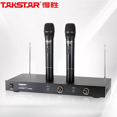 得胜(TAKSTAR) TS-6700HH一拖二无线麦克风 手持式会议主持无线话筒 家用舞台KTV演出麦克风防啸叫 2手持