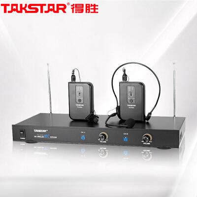 得胜(TAKSTAR) TS-6700PP一拖二无线麦克风 领夹头戴式会议主持无线话筒 专业演出家用KTV麦克风 2领夹麦