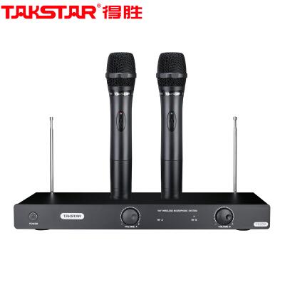 得胜(TAKSTAR)TS-6720无线话筒一拖二 家庭KTV会议舞台演出专用 卡拉OK稳定细腻高质无线话筒 黑色
