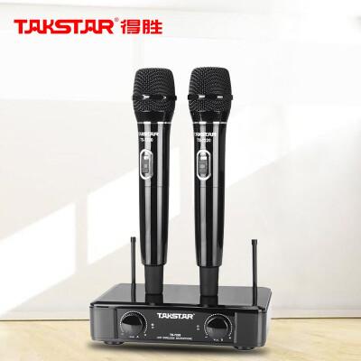 得胜(TAKSTAR)TS-7220 无线话筒 家庭KTV会议舞台家用K歌一拖二麦克风 黑色