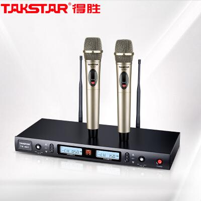 得胜 (TAKSTAR)TS-8807 U段可调频一拖二无线话筒 专业演出会议主持麦克风 舞台KTV手持话筒防啸叫 香槟色