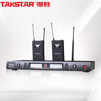 得胜 (TAKSTAR)TS-8807A U段可调频一拖二无线话筒 专业演出头戴无线领夹麦克风 舞台KTV会议话筒防啸叫 黑色