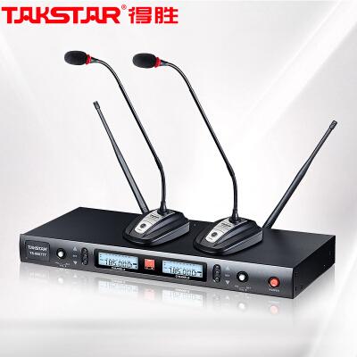 得胜(TAKSTAR)TS-8807TT 一拖二无线麦克风 U段鹅颈式会议无线话筒 主持演讲培训广播专用 黑色
