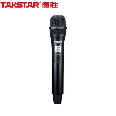 得胜(TAKSTAR)X4-TD手持发射器 UHF无线一拖四无线麦克风专业手持会议工程KTV演讲主持