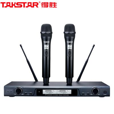 得胜(TAKSTAR)X6 U段可调频无线麦克风 一拖二无线话筒 专业演出会议主持话筒 家用舞台K歌手持麦克风 黑色/银色