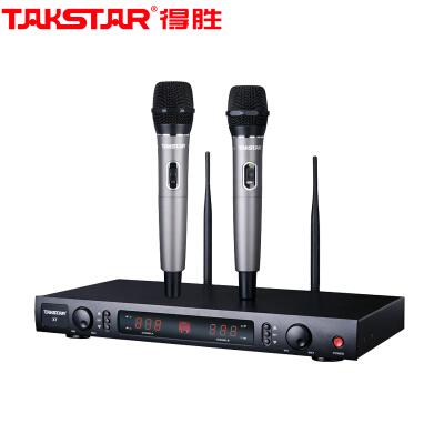 得胜(TAKSTAR) X7 UHF长距离无线麦克风 校园500米无线话筒