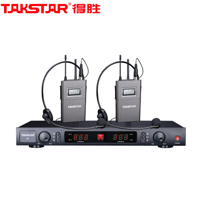 得胜(TAKSTAR) X7PP UHF长距离无线麦克风 校园500米无线话筒