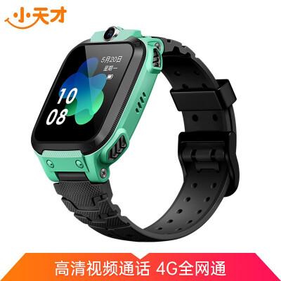小天才儿童电话手表Z5A防水GPS定位智能手表 学生儿童移动联通电信4G视频拍照手表手机男女孩绿