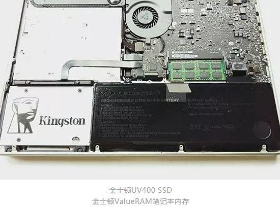 【硬件冷知识】听说SSD有读写上限,那么内存条呢?
